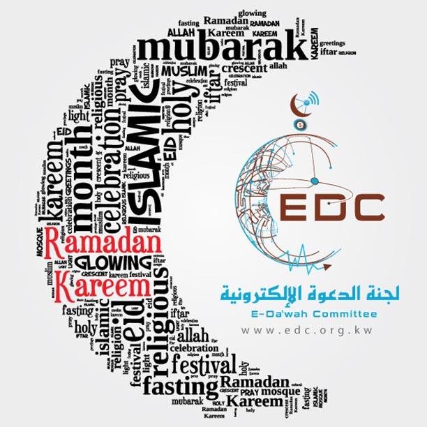 Ramadan Kareem2