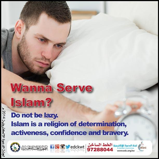 Wanna Serve Islam (5)