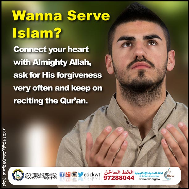 Wanna Serve Islam  (6)