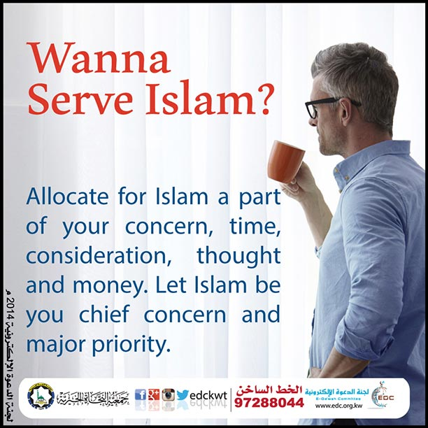 Wanna Serve Islam (9)