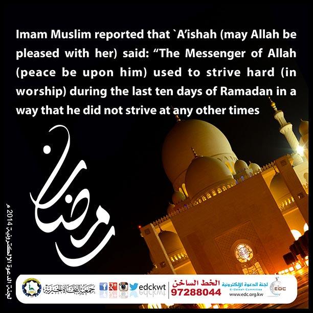 last Ten Nights of Ramadan