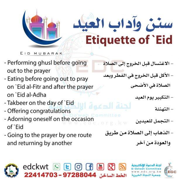 Etiquettes of Eid