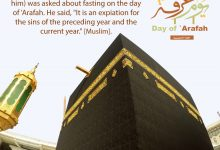 Fasting on the Day of Arafah