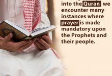 Prayer in the Quran