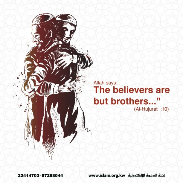 The Believes are but Brothers