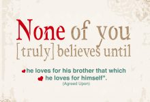 Love For Your Brother What You Love For Yourself