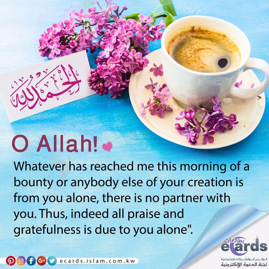 Morning Adhkar