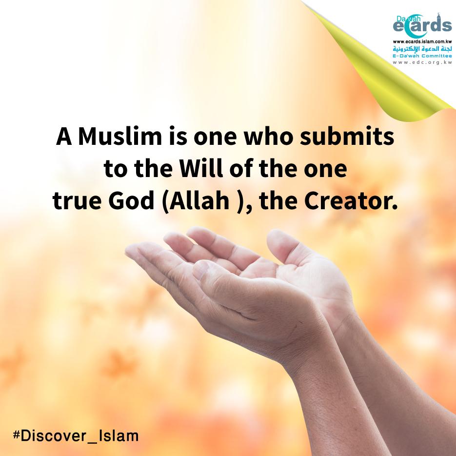 Raising hands in supplication