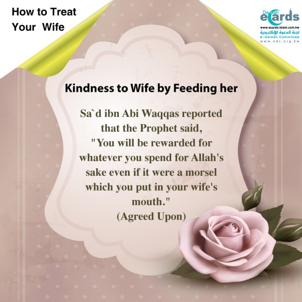 Kindness to Wife by Feeding her