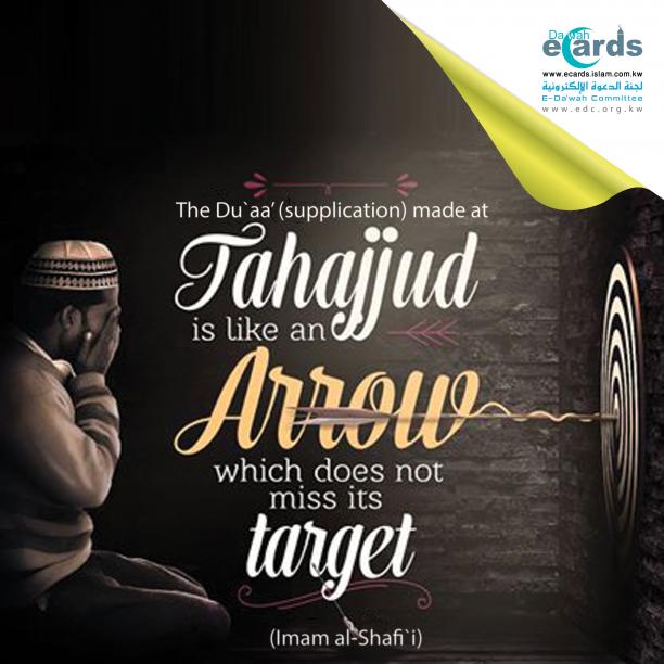 Supplication at Tahajjud