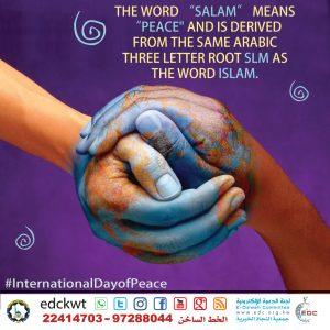 """Salam"" means ""Peace"