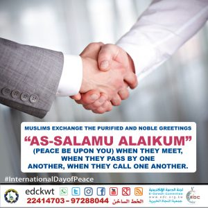 As-Salamu Alaikum (Peace be upon You)
