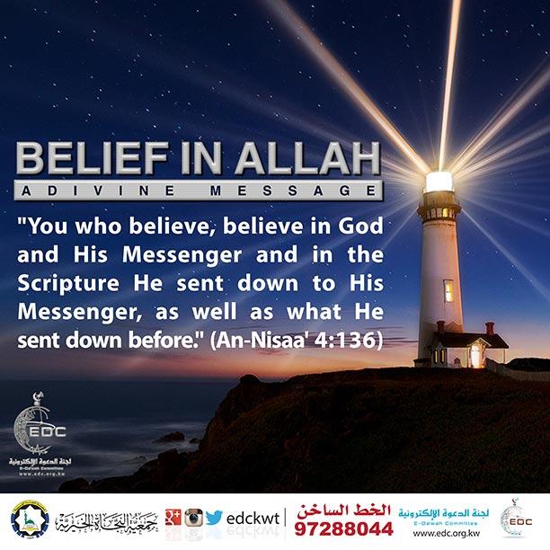 Belief In Allah: A Divine Message