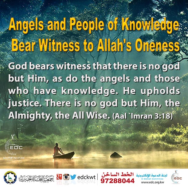 Angels and People of Knowledge