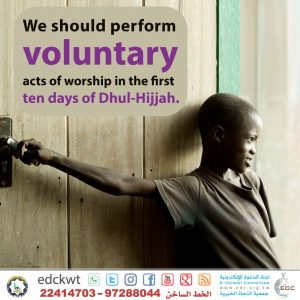 First Ten Days of Dhul-Hijjah