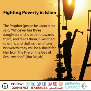 Fighting Poverty in Islam