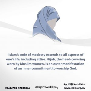 Hijab: a Symbol of Modesty