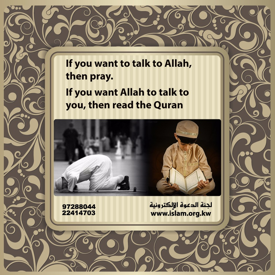 How to Talk to Allah?