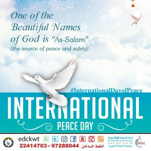 One of the Beautiful Names of God is As-Salam (peace)