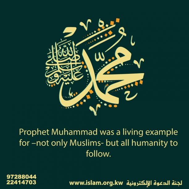 Prophet Muhammad was a Living Example