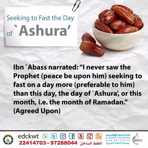 Seeking to Fast the Day of `Ashura'