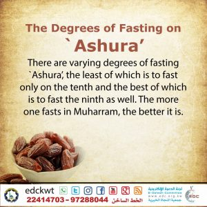 The Degrees of Fasting on `Ashura'