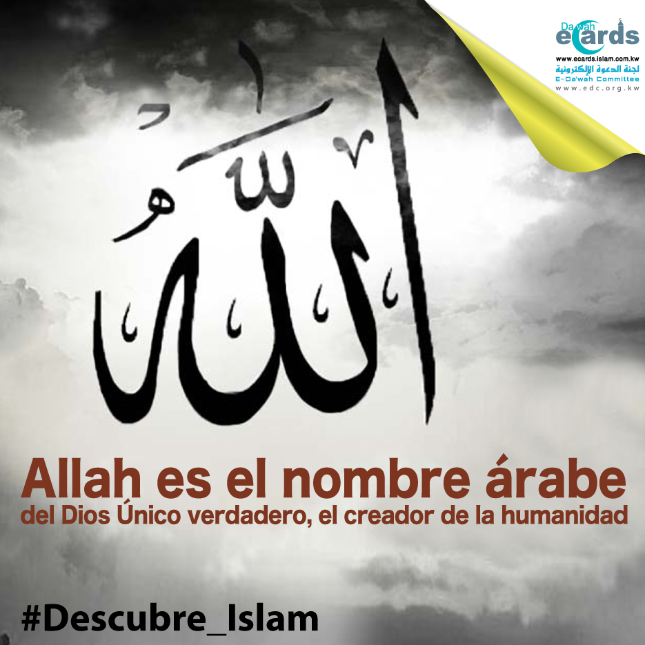 Allah es el nombre árabe de Dios