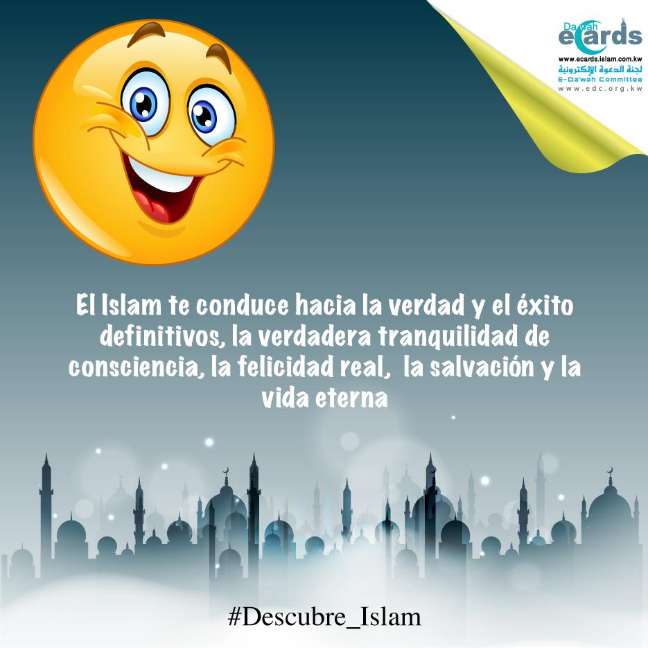 El Islam te conduce hacia la verdad, el éxito y la tranquilidad
