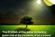 Fue Dios quien creó el día y la noche, el sol y la luna