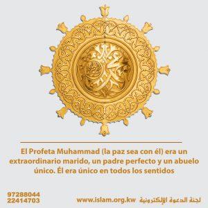 El Profeta Muhammad como marido y abuelo