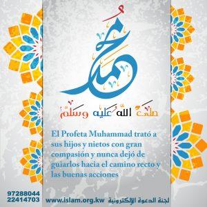 El Profeta Muhammad con sus nieto
