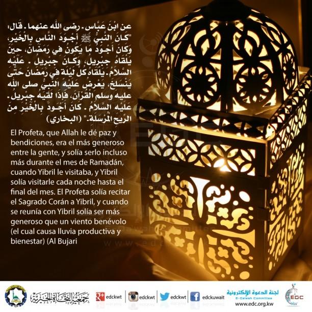 El Profeta era el más generoso entre la gente