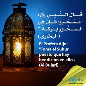 Tomar el Suhur cada día de ayuno es una bendición