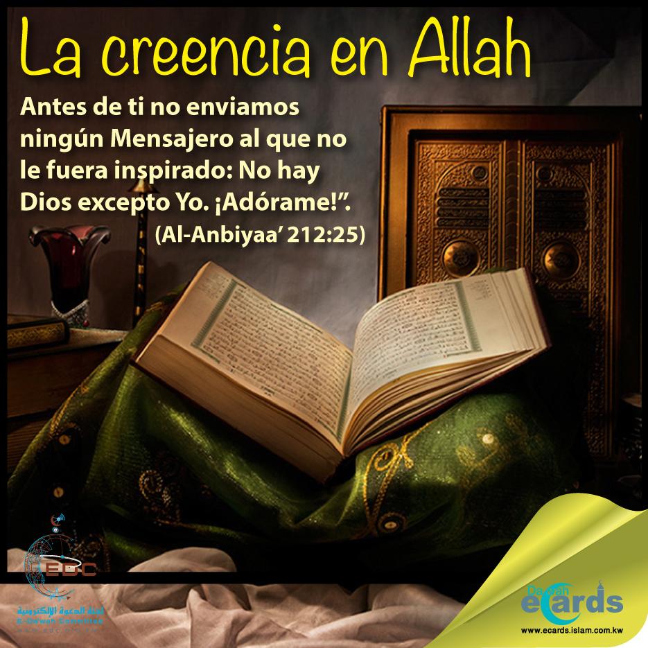 175- La creencia en Allah