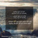 كن مع الله