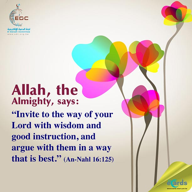 442- Invite to the Way of your Lord with Wisdom