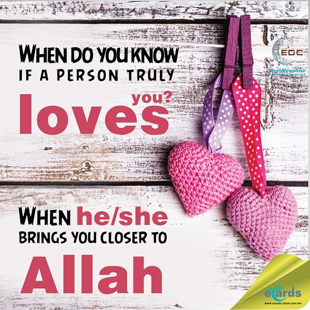 455- Bringing one closer to Allah