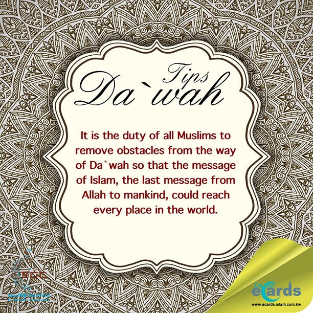 461- Removing Obstacles from the way of Da`wah