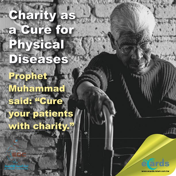 490- Charity as a Cure for Physical Diseases