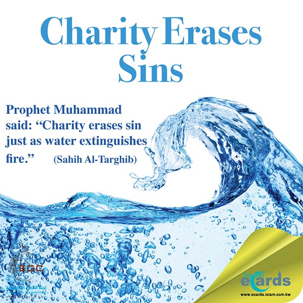 493- Charity Erases Sins