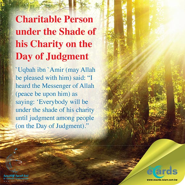 495- Virtues of Charity