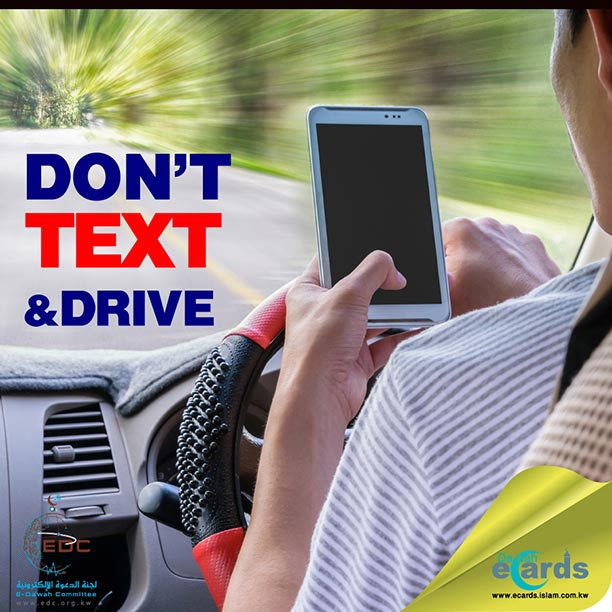 521- Don't Text & Drive