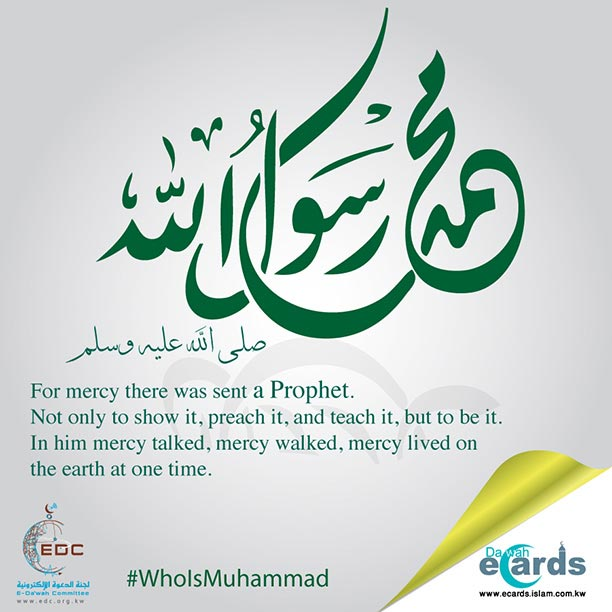 546- Who is Muhammad
