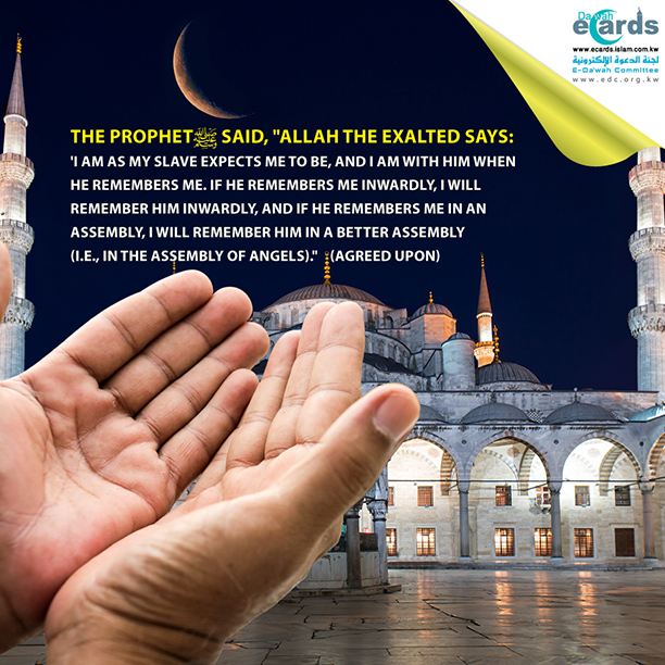 The Virtue of Remembering Allah