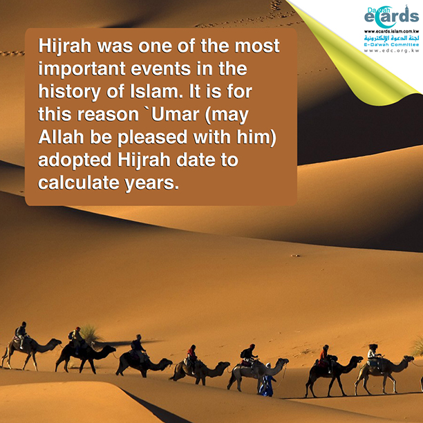 Hijrah in the History
