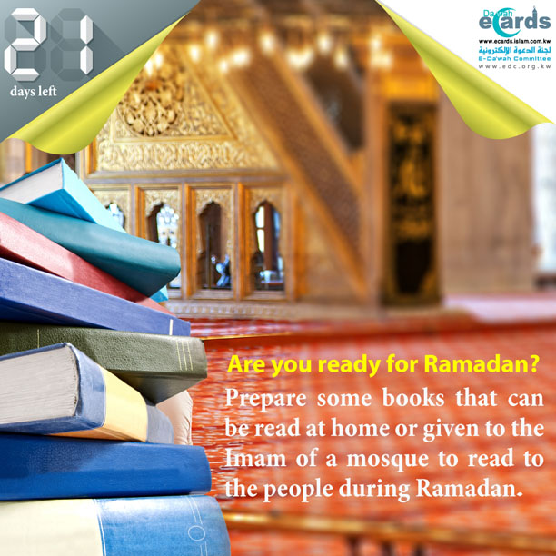 610- Recommended Acts During Ramadan
