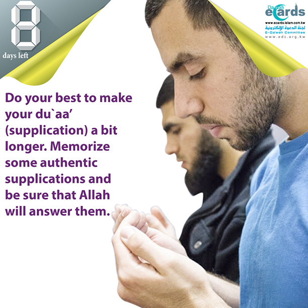 619-Authentic Supplication