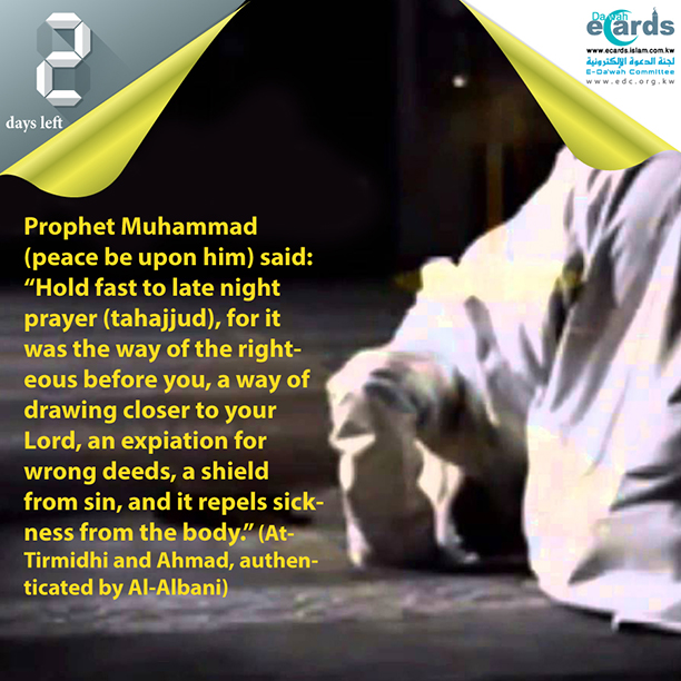 623-The Virtue of Prayer at Night