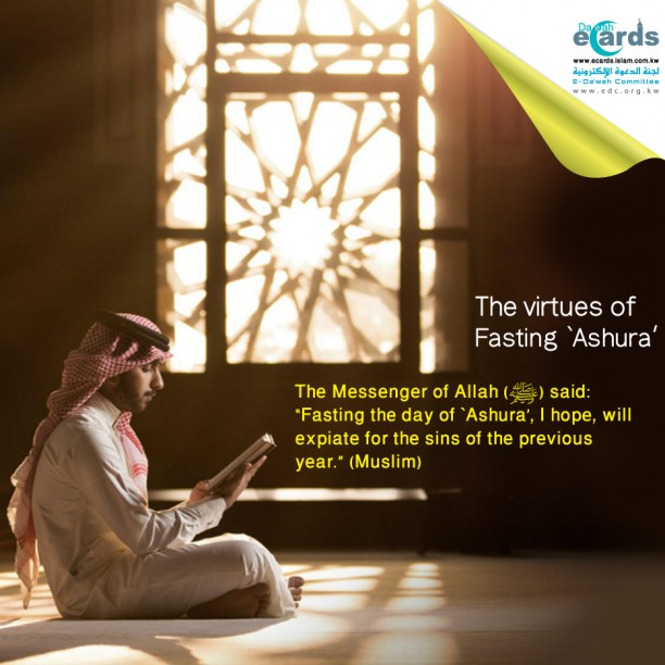 676- The virtues of Fasting `Ashura'