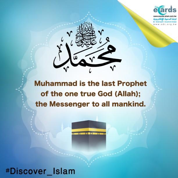 The last Messenger